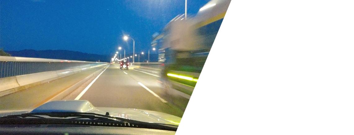 支度&出発のイメージ画像