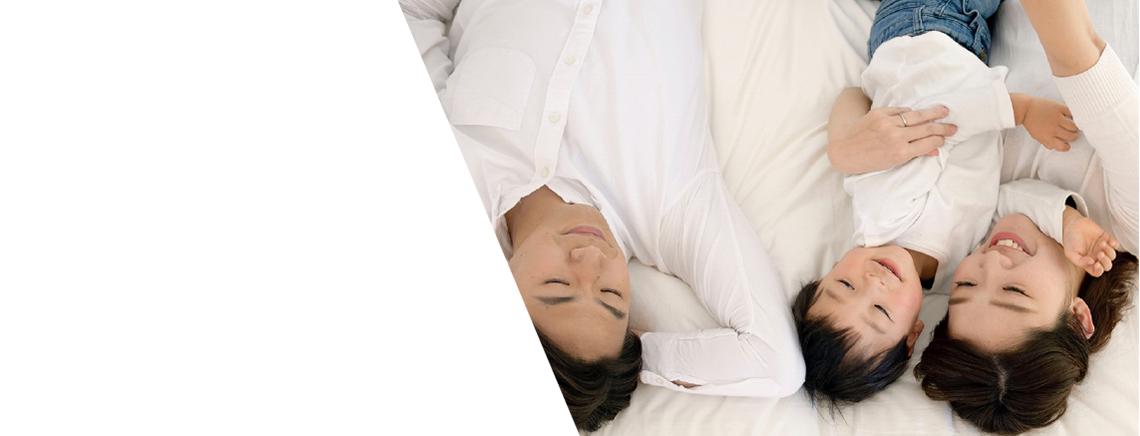 就寝のイメージ画像