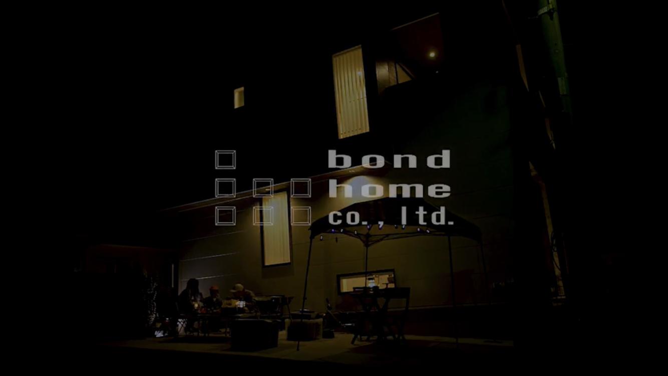 bondhome PV 完成🎵