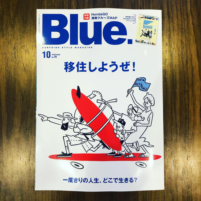 『Blue.』
